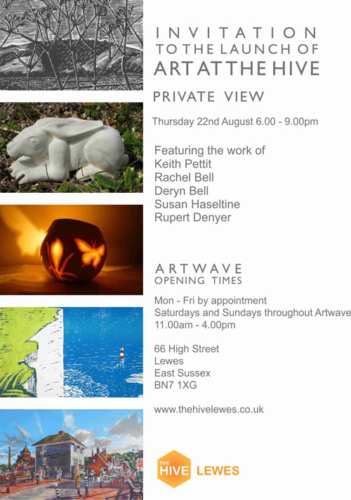artwave invite 13